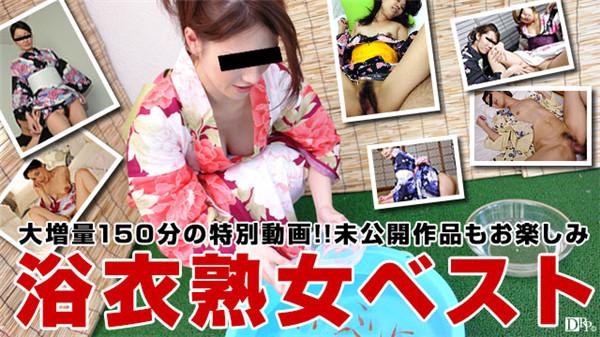 080316_136 Ami Nakata