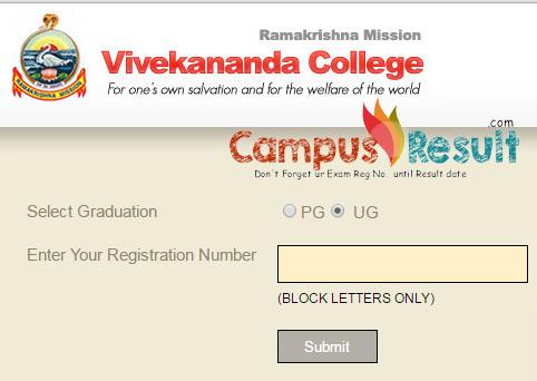 rkmvc result, ramakrishna mission vivekananda college results 2016, RKMVC CA results, campusresult.com