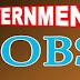 8वीं पास के लिए सरकारी नौकरी का मौका
