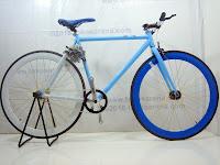 1 Sepeda Fixie EVERGREEN dengan Flip Flop Hub 700C