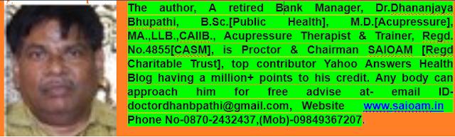 Dr. Bhupathi
