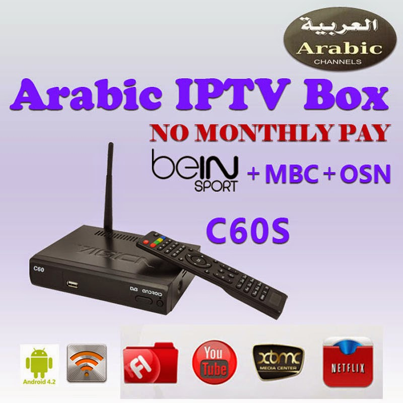 Android TV Box, Smart IPTV Box: How to run Arabic iptv