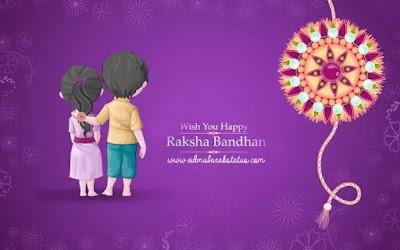 Rakhi Images HD Download