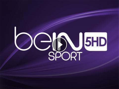 BEIN SPORTS 5 مشاهدة مجاني بي إن سبورت
