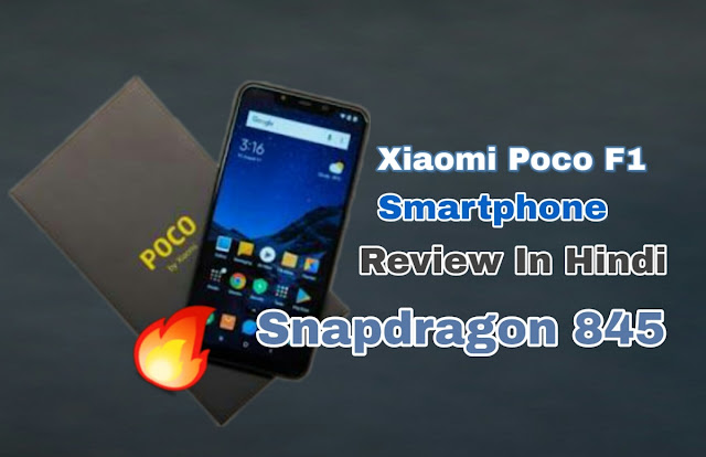 Xiaomi POCO F1 Smartphone Review In Hindi