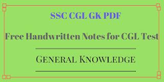 SSC CGL GK PDF 2017