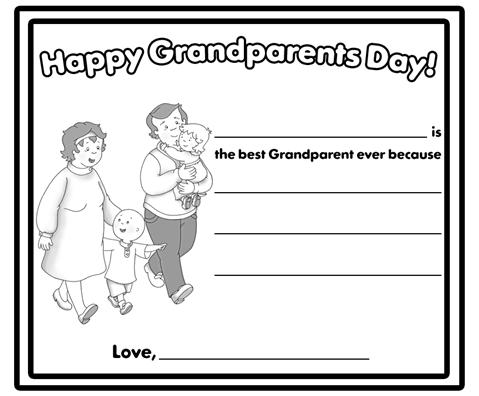 Grandparents Day Printable Coloring