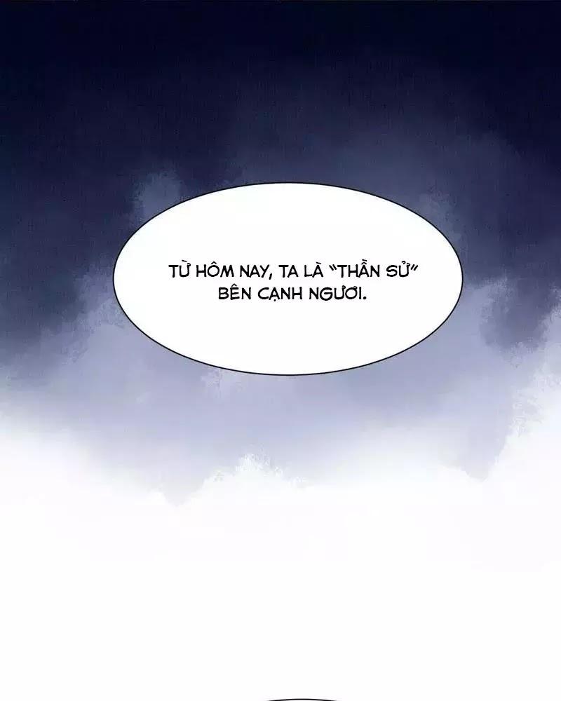 Yêu Long Đại Nhân Của Ta chap 2 - Trang 42