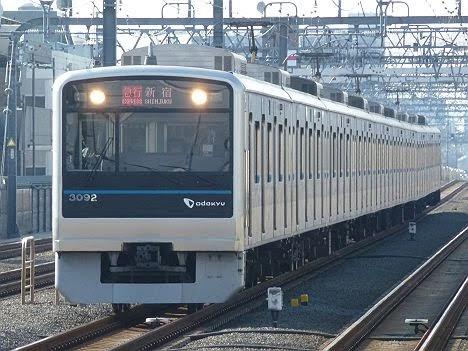 【もうすぐ見納め!】小田急 急行 新宿行き3000形(2018年までのEXPRESS表示)