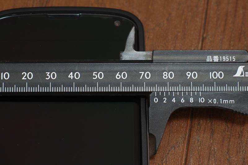 【Nexus4】バンパーケース 2