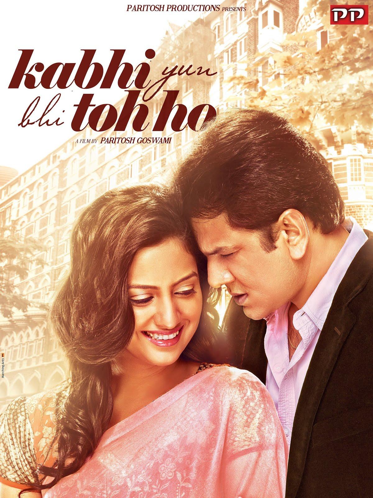 Kabhi Yun Bhi Toh Ho Movie (2014) Hindi Full Movie 300MB HDRip 480p x264 Download