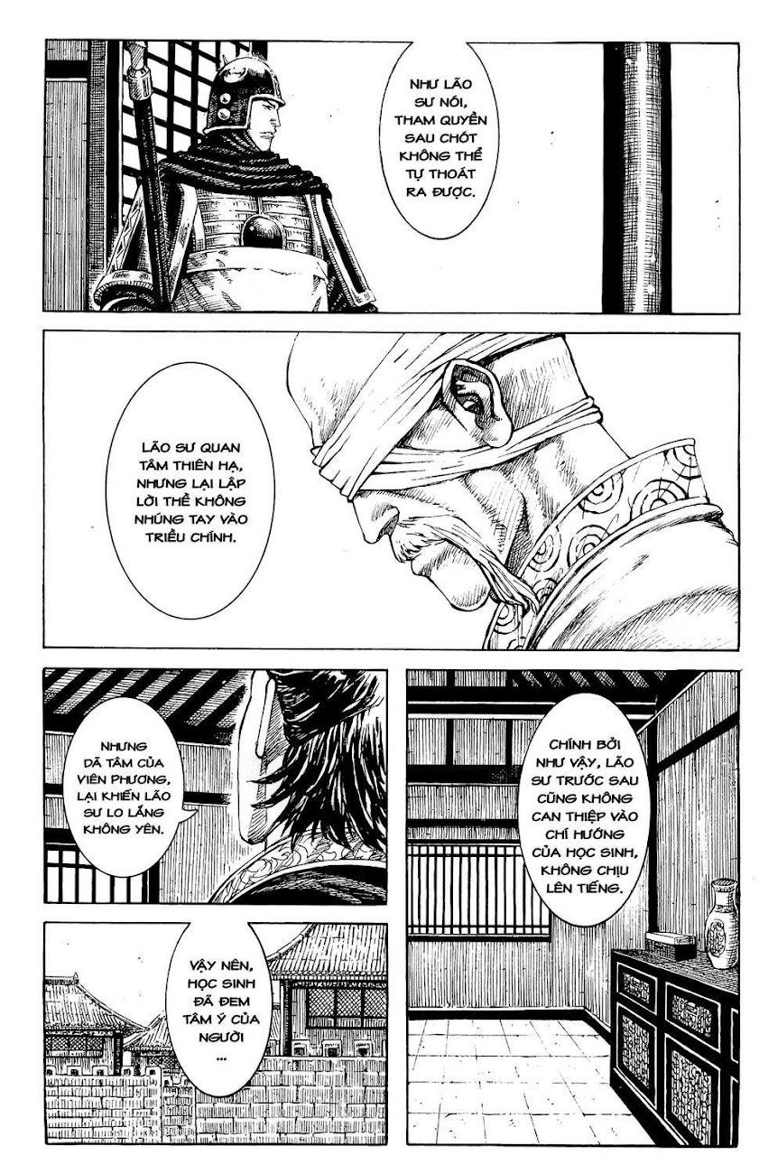 Hỏa phụng liêu nguyên Chương 353: Thôi xao chi vương [Remake] trang 13