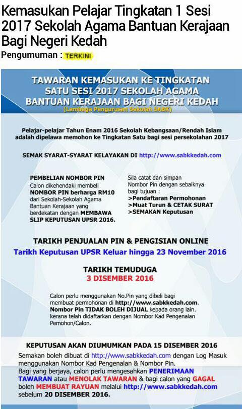 Temuduga Ting 1 Smart Iq Quranic Centre