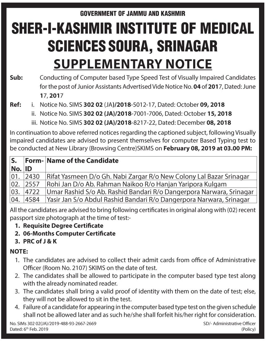 SKIMS Soura Supplementary Notice for CBT of Junior Assistant Posts