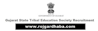Gujarat State Tribal Education Society Jobs 2017-2018