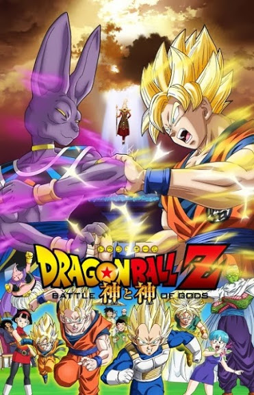Dragon Ball Z Movie 14 Subtitle Indonesia Wallpapaer Poster