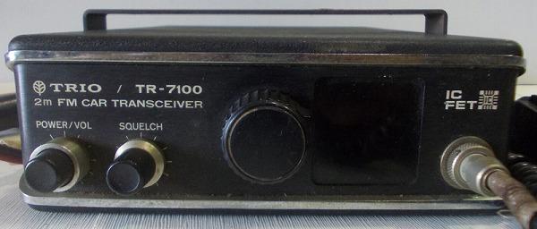 Kenwood TRiO TR-7100 Mobile Radio