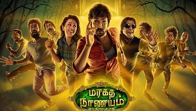 Maragatha Naanayam Movie Online