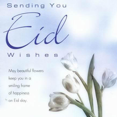 Eid Mubarak 2016 Images:may beautiful flowers keep you a smiling from of happiness on eid day.
