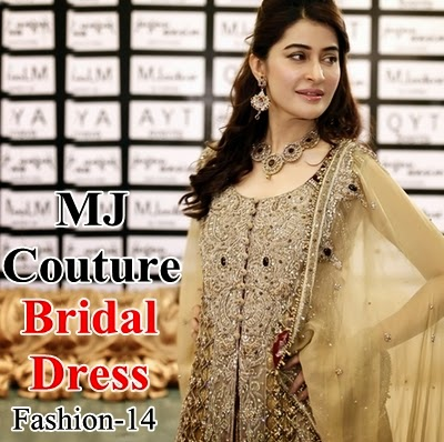 MJ Couture Bridal Collection 14