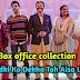 Ek Ladki Ko Dekha Toh Aisa Laga box office collection | Sonam Kapoor, Rajkummar Rao