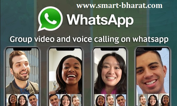 How to make Group video and voice call on Whatsapp.
