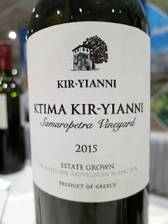 Kir-Yianni Estate White 2015 (88+ pts)
