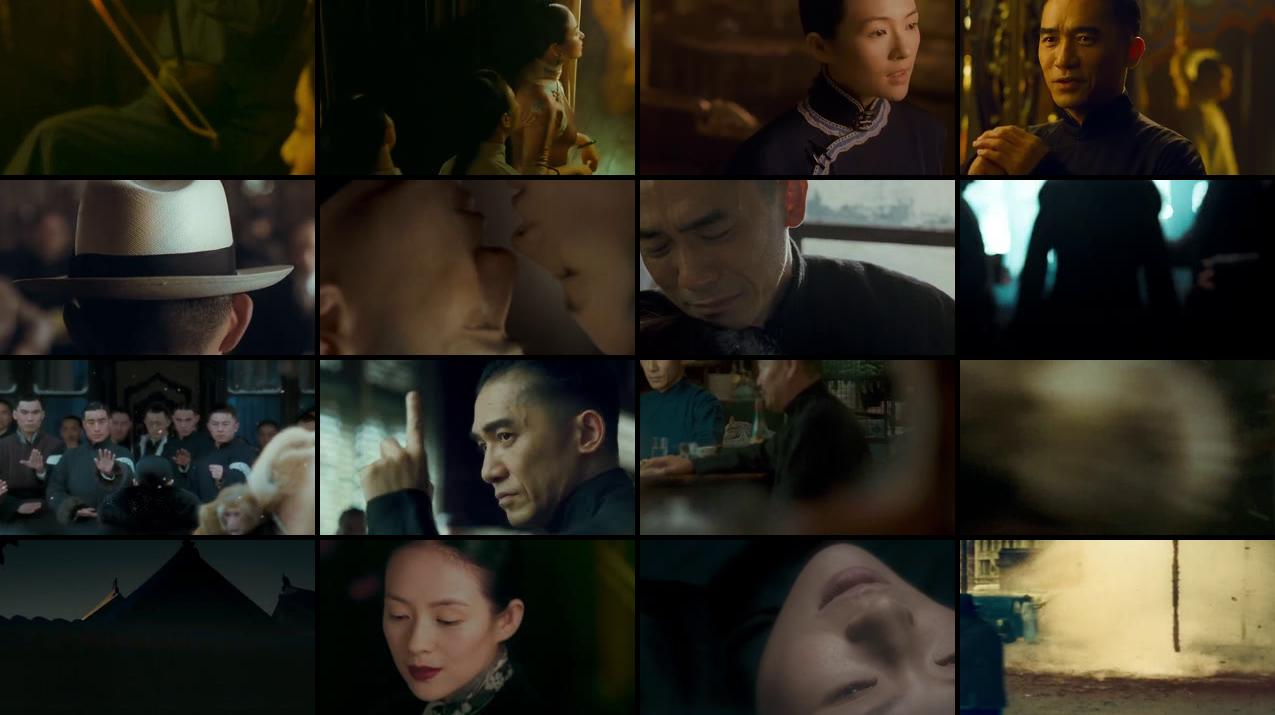 The Grandmaster 2013 BluRay 720p 500MB
