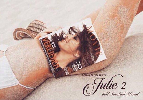 Julie 2 First look Poster