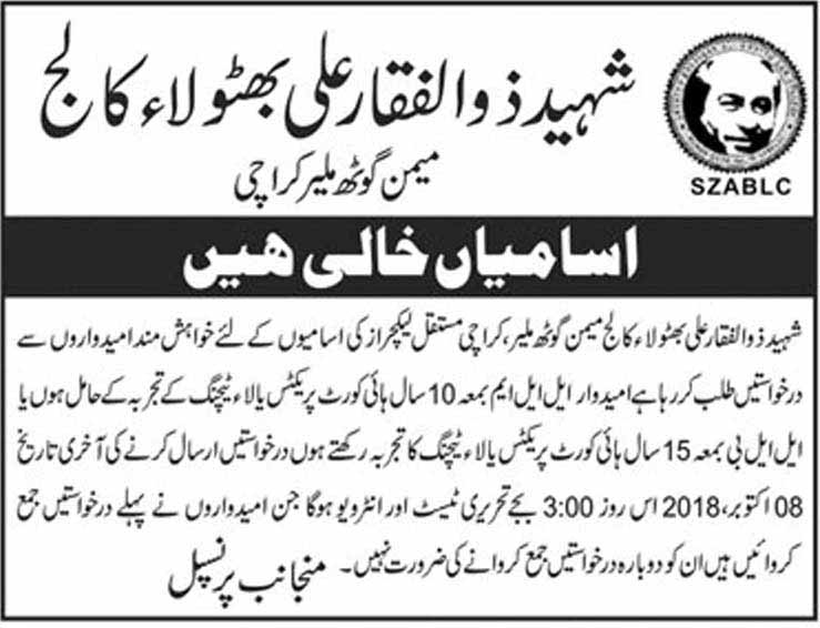 Jobs in Memon Ghot Mlir Karachi under Shaheed Zulfiqar Ali Bhutto College