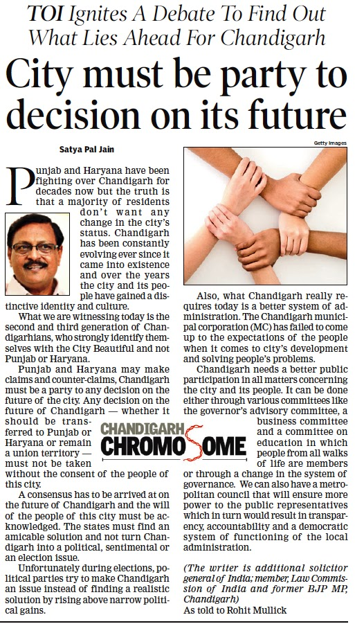 City must be party to decision on its future - Satya Pal Jain