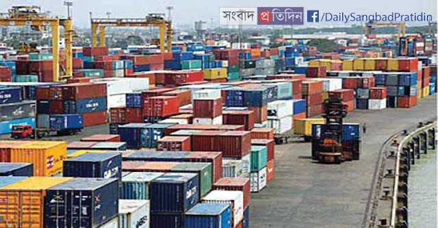 Daily_Sangbad_Pratidin_chittagong_bondhor.jpg