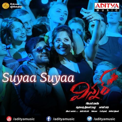 Sitara-Winner-Telugu-2017-Original-CD-Front-Cover