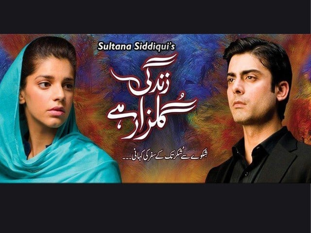 Pakistani dramas on HUM TV