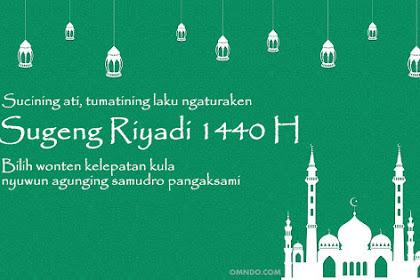 10+ Ucapan Hari Raya Idul Fitri Bahasa Jawa