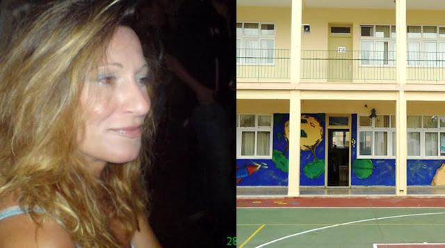 Σάλος στην Κρήτη: Δάσκαλος χτυπούσε τους μαθητές και τους απαγόρευσε να πάνε τουαλέτα