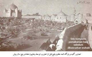Penghancuran pemakaman baqi oleh sekte wahabi saudi1