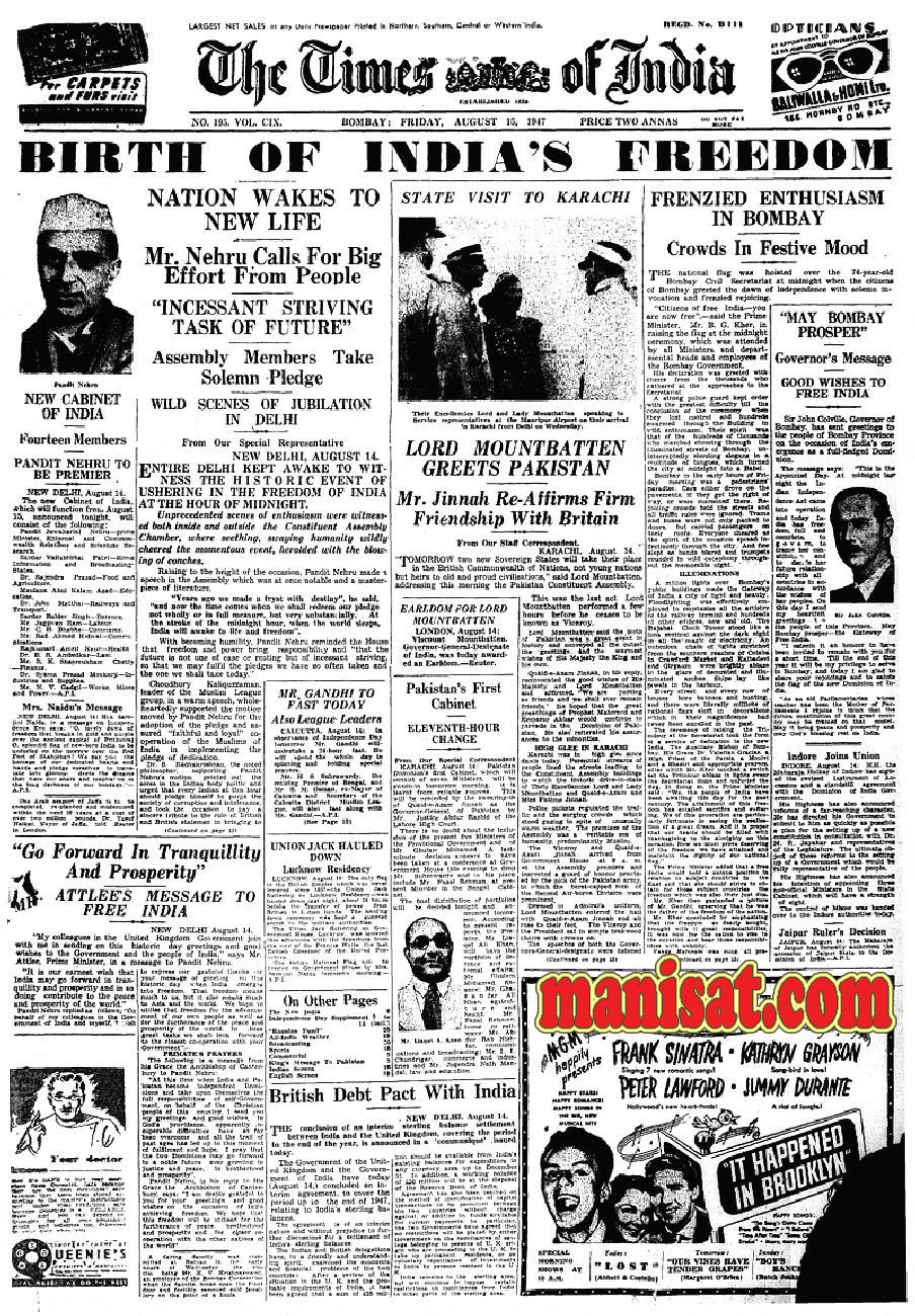 15 August 1947 Newspaper 15 August 1947 Independence Day