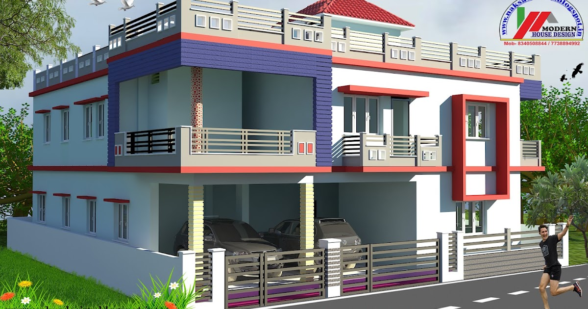 Modern House Design on h&m home design, beautiful home exterior design, house design,
