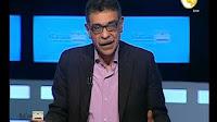 برنامج ساعة مع جمال فهمي حلقة السبت 17-12-2016