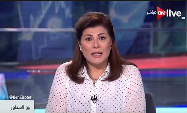 برنامج بين السطور 31-1-2018 أمانى الخياط و خطاب ظهر الدليل