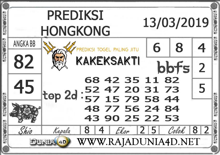 Prediksi Togel HONGKONG DUNIA4D 13 MARET 2019