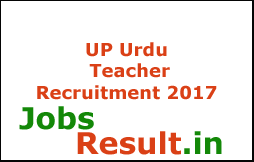 UP Urdu Teacher Recruitment 2017