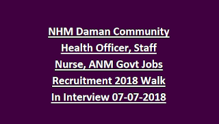 NHM Daman Community Health Officer, Staff Nurse, ANM Govt Jobs Recruitment 2018 Walk In Interview 07-07-2018