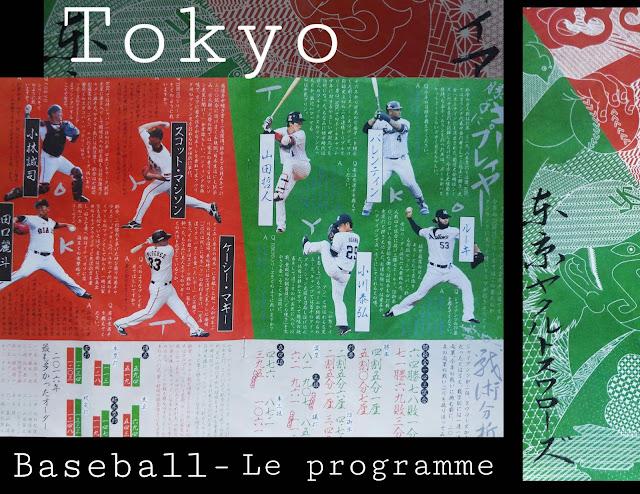 jingu-stadium-de-tokyo,participer,sur-place,carnet-de-voyage