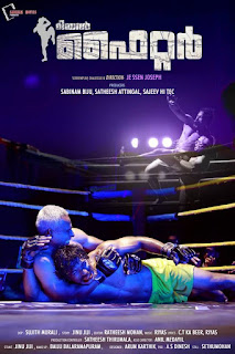 Real Fighter 2016 Dual Audio Hindi UNCUT 720p HDRip 990MB