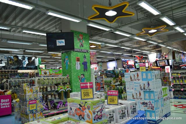 Toys R Us Hong Kong Tsim Sha Tsui