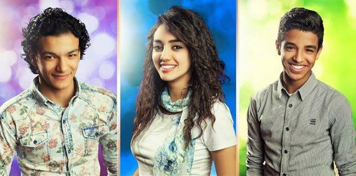 تحميل اغنية مساء الفل mp3 غناء ميرنا هشام وحودة بندق وسيف مجدى 2015 على رابط مباشر