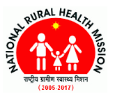 NRHM WALKIN Recruitment 2017 2018 For 06 Vacancy Apply Now