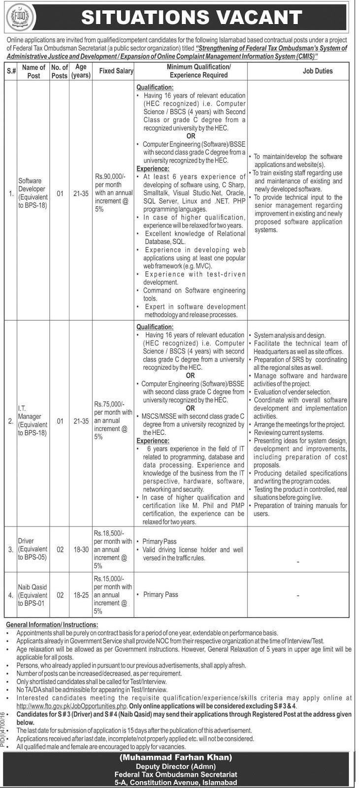 Jobs in Federal Tax Ombudsman Secretariat Islamabad 12